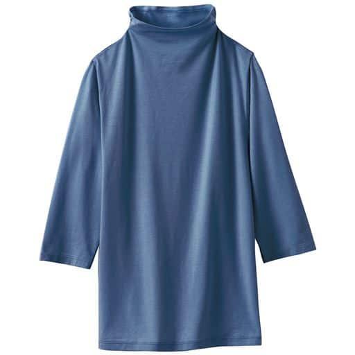 70%OFF【レディース】 テンセル™繊維混ボトルネック七分袖Tシャツ(日本製) ■カラー:ミッドナイトブルー ■サイズ:S