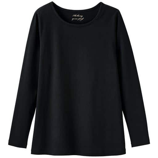 シンプルTシャツ(長袖・綿100%・L-10L)