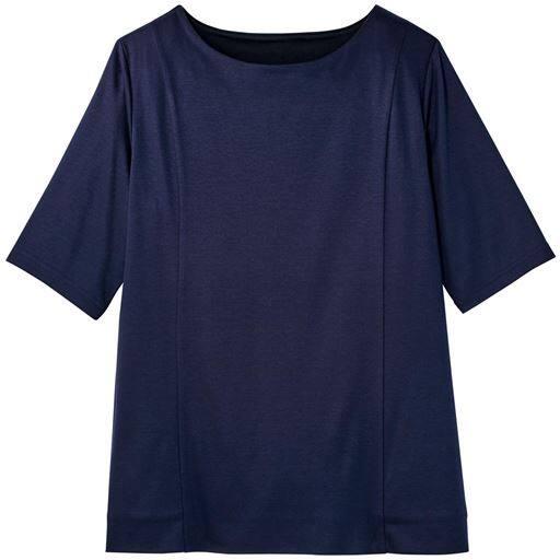 【ぽっちゃりさんサイズ】2枚仕立てクルーネックTシャツ