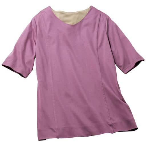 【ぽっちゃりさんサイズ】2枚仕立てVネックTシャツ