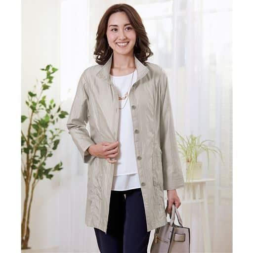 季節の変わり目に重宝するジャケット