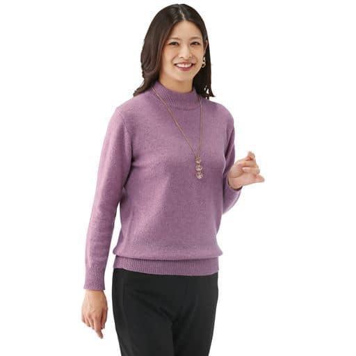 【レディース】 ウール100%洗えるハイネックセーター ■カラー:ローズ ■サイズ:L