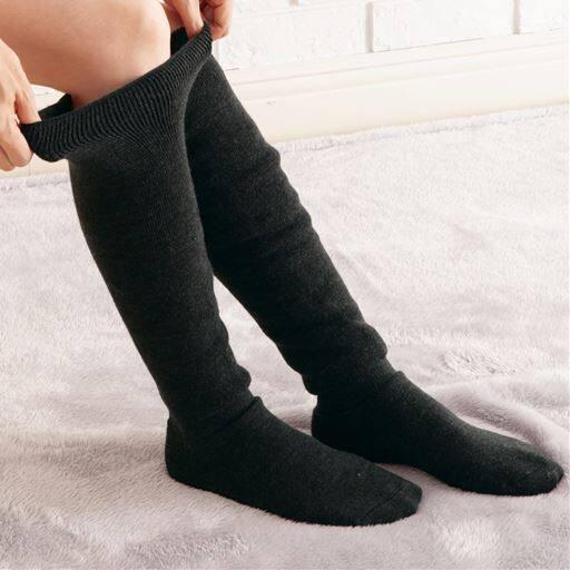 【レディース】 ふんわり包む毛布のような靴下 - セシール ■カラー:チャコールグレー ■サイズ:22-25