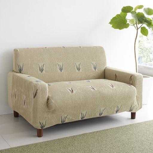 スペイン製フィットタイプソファカバー(エルビラ) 癒しのハーブ柄をジャカード織りで表現 ■サイズ:肘ありM(2-2.5人掛け用)と題した写真