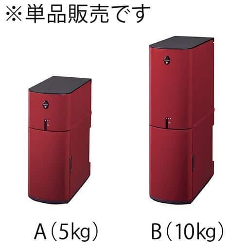 保冷米びつ ライスクール - セシール ■カラー:レッド(クラシックレッド) ホワイト(ライスホワイト) ■サイズ:B(10kg),A(5kg)