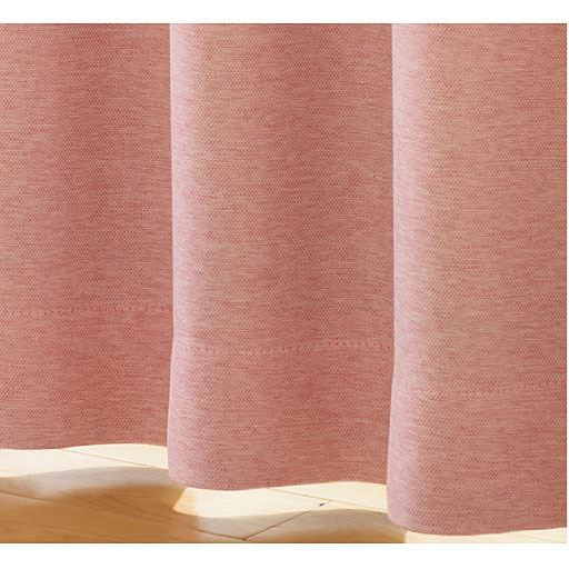 5%OFF遮熱保温・1級遮光裏地付きカーテン - セシール ■カラー:ピンク ■サイズ:幅130×丈178(2枚組),幅130×丈190(2枚組),幅130×丈210(2枚組),幅130×丈230(2枚組),幅150×丈185(2枚組),幅150×丈200(2枚組),幅150×丈205(2枚組),幅150×丈210(2枚組),幅150×丈220(2枚組),幅150×丈225(2枚組),幅150×丈235(2枚組),幅150×丈240(2枚組),幅150×丈245(2枚組),幅150×丈250(2枚組),幅