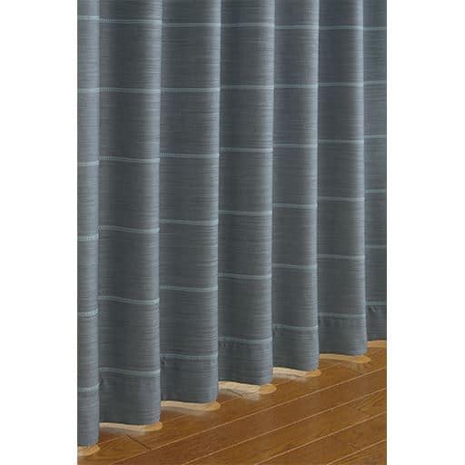杢感のある無地調防炎2級遮光カーテン ■カラー:ライトブルー ネイビー ライトブラウン ■サイズ:幅100x丈178(2枚組),幅100x丈210(2枚組),幅100x丈230(2枚組),幅100x丈260(2枚組),幅130x丈190(2枚組),幅100x丈150(2枚組),幅100x丈170(2枚組),幅100x丈200(2枚組),幅100x丈245(2枚組),幅100x丈250(2枚組),幅と題した写真