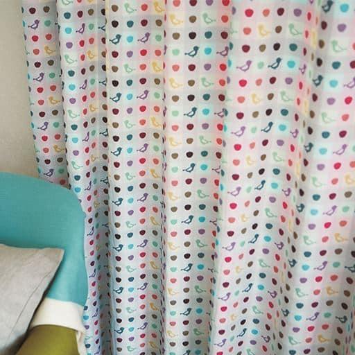 〔形状記憶付き〕カラフルカラーのジャカード織りカーテンと題した写真