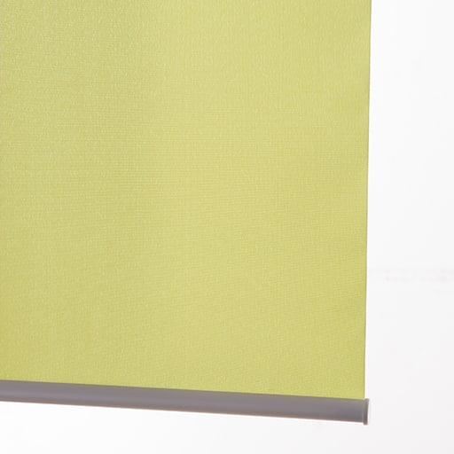 TOSO操作位置が変えられるロールスクリーン(チェーン式) ■カラー:ベージュ アイボリー グリーン ■サイズ:幅60×丈180(1本),幅60×丈140(1本),幅60×丈100(1本),幅59×丈140(1本),幅55×丈140(1本),幅55×丈100(1本),幅54×丈140(1本),幅54×丈100(1本),幅50×丈140(1本),幅50×丈100(1本),幅45×丈100(1本),幅の写真