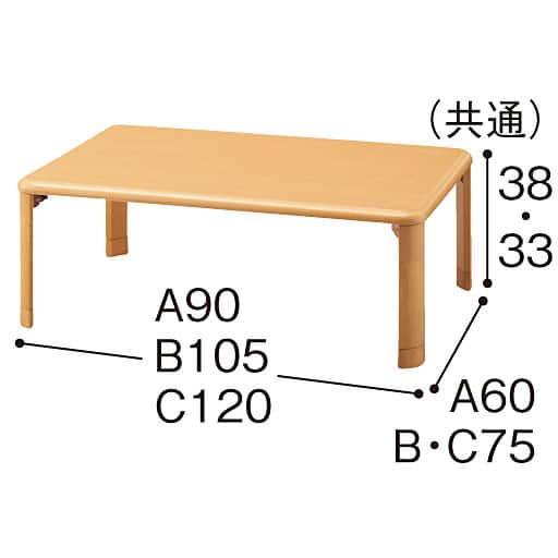 軽量折りたたみテーブル ■カラー:ナチュラル ■サイズ:A(幅90/奥行60)と題した写真