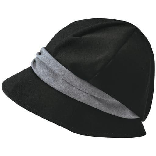 【レディース】 近赤外線UVケア帽子 ■カラー:ブラック