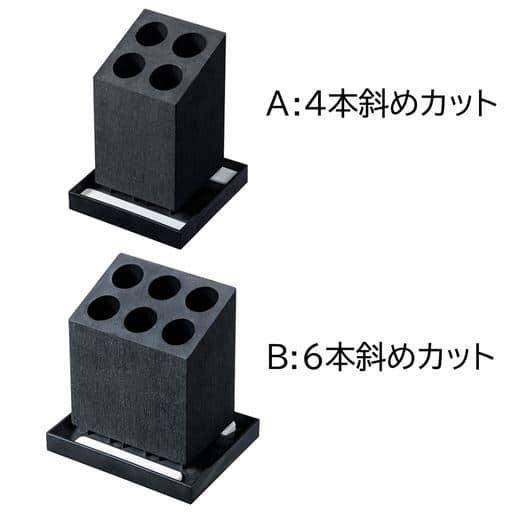 ウッド調アンブレラスタンド(珪藻土タブレット付き) - セシール ■カラー:ブラック ブラウン ■サイズ:B(6本斜めカット),A(4本斜めカット)