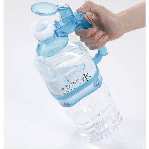 ペットボトルハンドル(ホルダー付) - セシール ■サイズ:A(2セット組)