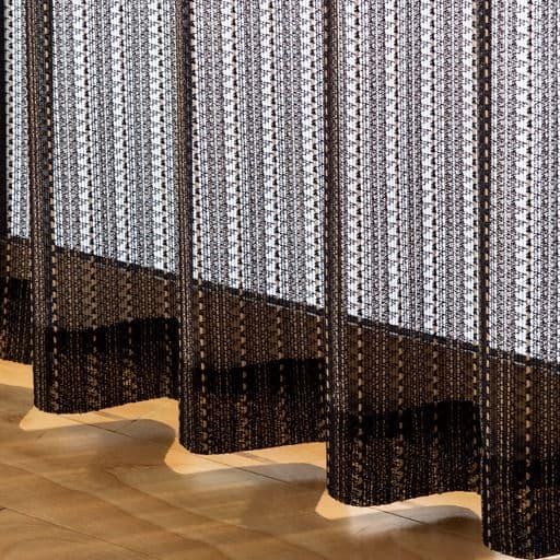 お部屋をワンランク上げるざっくり編みレースカーテン - セシール ■カラー:ダークブラウン オフホワイト ベージュ ブラウン ■サイズ:幅150×丈183cm(2枚組),幅100×丈163cm(2枚組),幅150×丈188cm(2枚組),幅150×丈228cm(2枚組),幅150×丈248cm(2枚組),幅130×丈193cm(2枚組),幅200×丈228cm(1枚物),幅130×丈248cm(2枚組),幅150×丈88cm(2枚組),幅150×丈118cm(2枚組),幅200×丈118cm(1枚物),幅