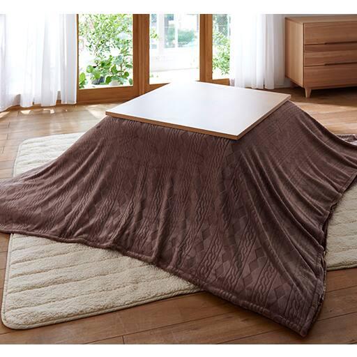 ケーブル柄のこたつ上掛け毛布 - セシール ■カラー:ブラウン キャメル ■サイズ:長方形LL(290×190cm),正方形(190×190cm)