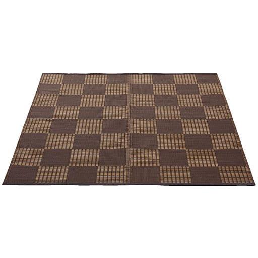 汚れもさっと拭ける カーペット - セシール ■カラー:ブラウン ブラック ■サイズ:江戸間2畳(174×174cm),江戸間4.5畳(261×261cm),江戸間6畳(352×261cm),江戸間8畳(352×348cm)