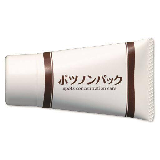 ポツノンパック - セシール ■サイズ:A(1個)