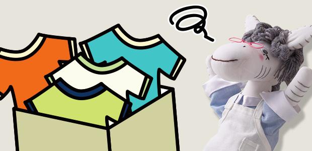 あふれる洋服に悩む人は多い!