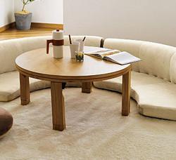 円形のこたつテーブルは人気のアイテム
