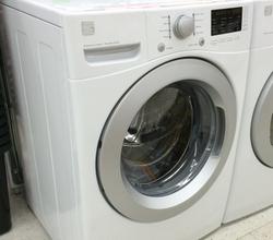 乾燥機は、かしこく使って
