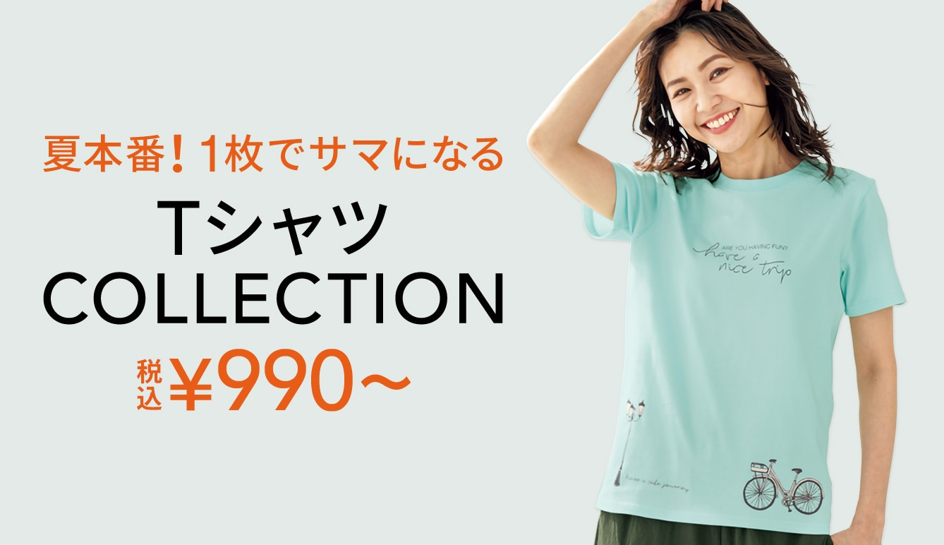 TシャツCOLLECTION
