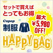 bbn_HappyBag特集