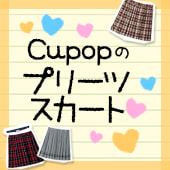 tbn_制服・スクールアイテム スカート
