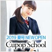 bbn_Cupop制服ポータル