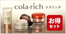 「コラリッチ(cola・rich)」特集