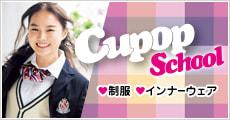 Cupop(キューポップ)