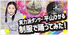 sbn_ダンス特集