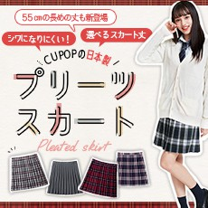 sbn_Cupopのプリーツスカート