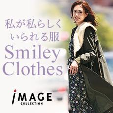 私が私らしくいられる服 Smiley Clothes