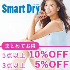 Smart Dry®