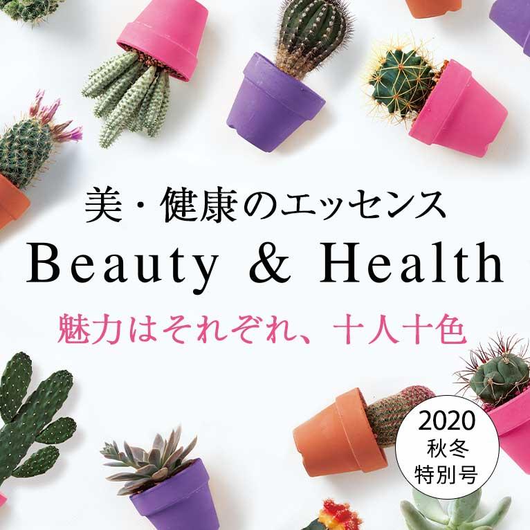 Beauty&Health