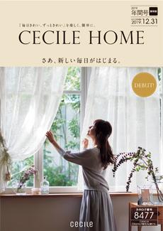 CECILE HOME