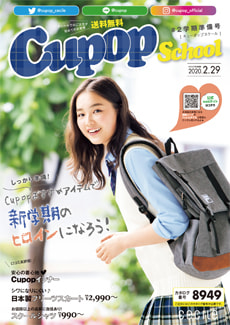 Cupop School