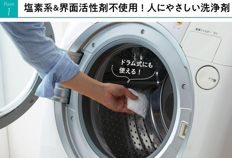 マグ 乾燥 機 ちゃん 洗濯