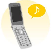 cecile 携帯通信