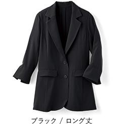 ブラウス感覚のテーラードジャケット