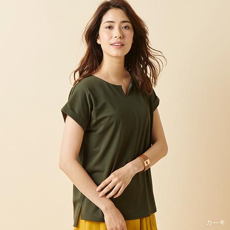 Tシャツ感覚で着られるシンプルデザイン