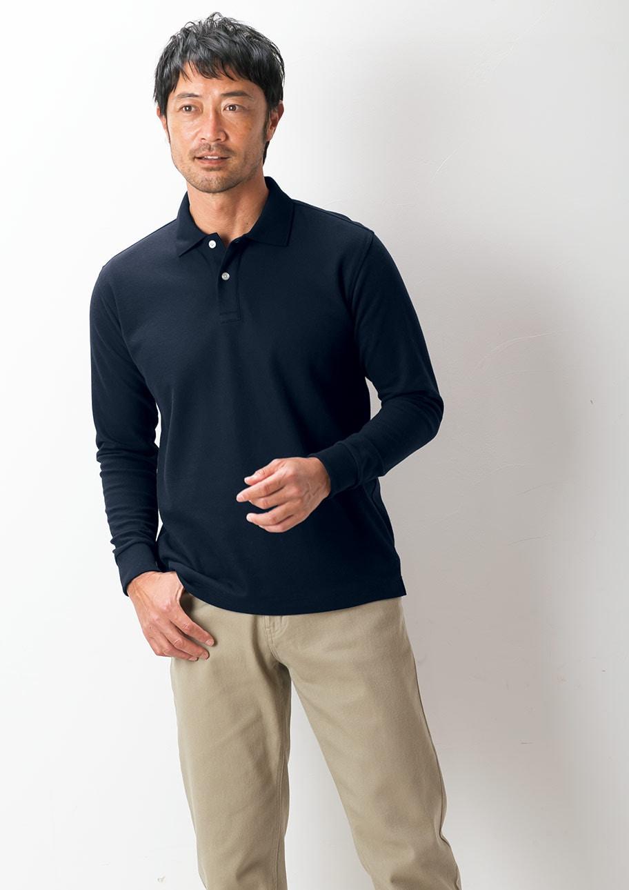 とにかくこれがあればいい!定番人気の長袖ポロシャツ